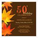 posh fall maple 50th birthday party invitation