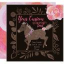 pretty brown pony birthday invitation