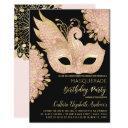 pretty pink gold black masquerade mask birthday invitation