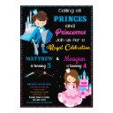 prince and princess birthday invitation dual party