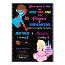 princess and superhero birthday invitations joint