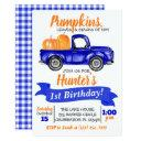 pumpkin truck birthday invitation - blue truck