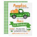 pumpkin truck birthday invitation - green truck