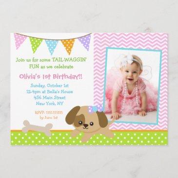 puppy dog photo birthday party invitations