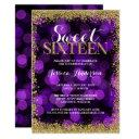 purple gold faux glitter lights sweet 16 birthday invitation