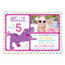 purple t-rex dinosaur polka dot birthday invitation
