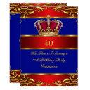 queen prince king regal red gold blue crown invitation
