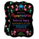 quinceañera fiesta birthday party folkart flowers invitation