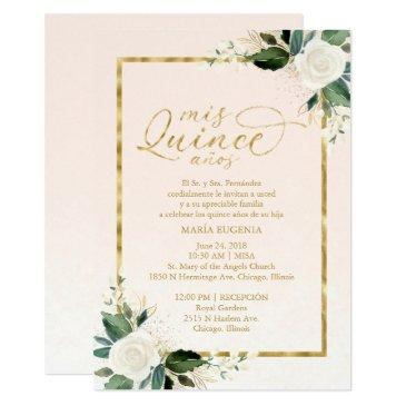 quinceanera invitations spanish pink gold foil