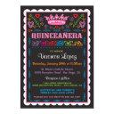 quinceañera papel picado fiesta invitation