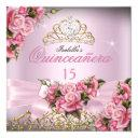 quinceanera pretty pink roses tiara 15th birthday invitation