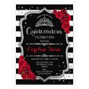 quinceanera - silver black white stripes red roses invitation