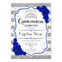 quinceanera - silver white stripes royal blue invitation