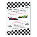 race car birthday party - invitation