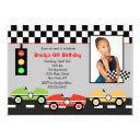 race car racecar brithday birthday invitation 2