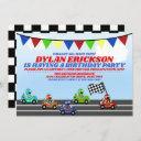 race cars birthday party invitation