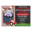 red chevron tractor birthday party invitation