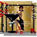 red gold silver black martini birthday party invitation