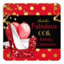 red high heels shimmer gold birthday party invitation