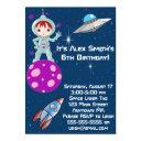 redhead girl astronaut birthday invitation