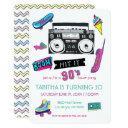 retro 90's birthday party invitation