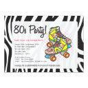 retro totally 80's roller skates birthday party invitation