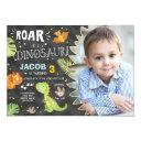 roar dinosaur birthday invitation dino party boy