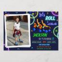 roller skate invitation photo boy sk8 invitation