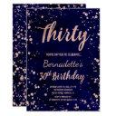 rose gold confetti navy watercolor 30th birthday invitation
