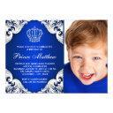 royal blue prince birthday party invitation
