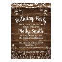 rustic birthday party invitations - backyard bbq