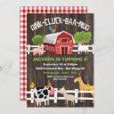 rustic farm animals birthday party invitation