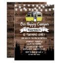 rustic forest happy camper birthday barn wood invitation