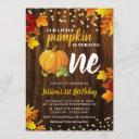 rustic glitter pumpkin fall neutral 1st birthday invitation