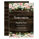 rustic pink floral string lights quinceanera invitation