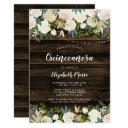 rustic white floral string lights quinceanera invitation