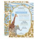 safari birthday invitation - blue