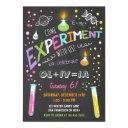 science experiment birthday invitations girl