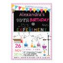 science experiment laboratory party invitations