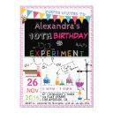 science experiment laboratory party invitation