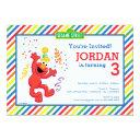 sesame street | elmo - rainbow birthday invitations