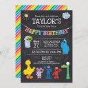 sesame street pals chalkboard rainbow 3rd birthday invitation