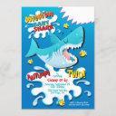 shark baby birthday party invitation