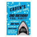 shark birthday invitation