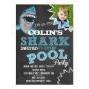 shark infested birthday party invitations