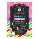 slumber party birthday invitations girls