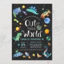 space dinosaur out of this world galaxy birthday invitation
