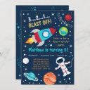 space rocket ship blast off birthday invitation