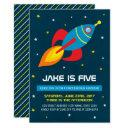 space ship birthday invitations