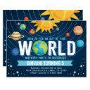 space solar system birthday party invitation
